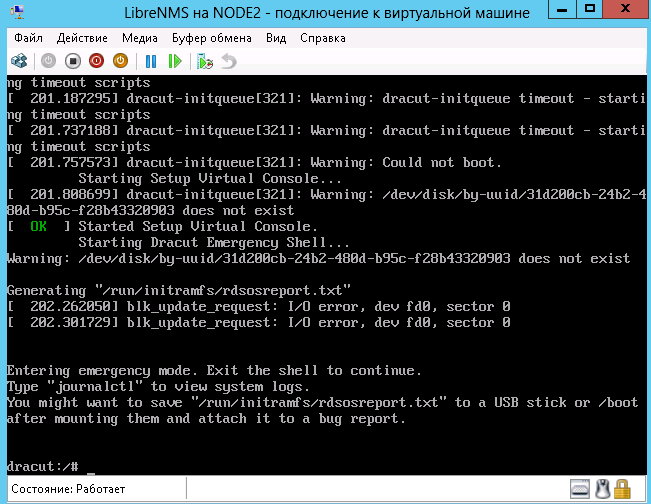 How to run LibreNMS on Hyper-V? - Help - LibreNMS Community